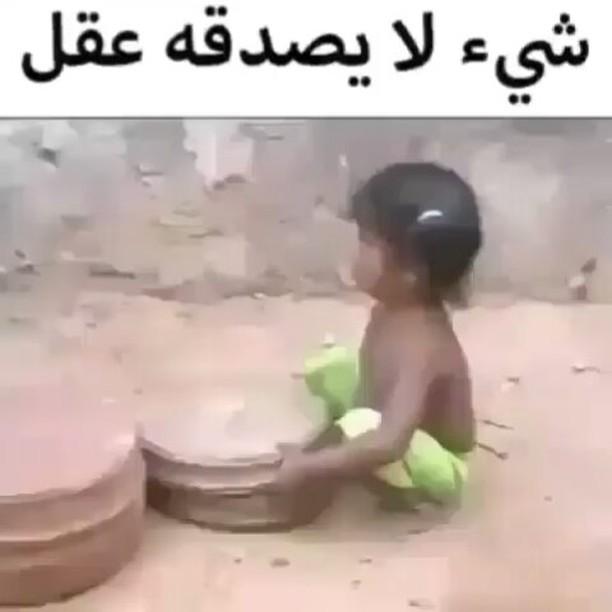 طفل,لعب_طفل,الكوبرا_و_الطفل,