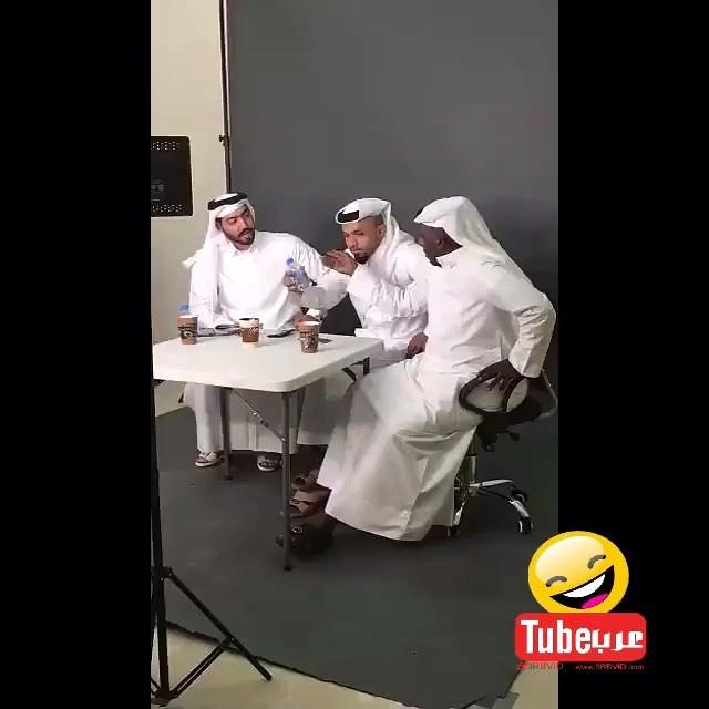 بو_خدود,ضحك,عبط,ضرب,قطر,ضرب_قطر,مسخره,سخيف,
