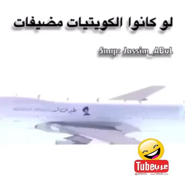 طيران,طياره,القطرية,بنات,مضيفات,خليجيات,