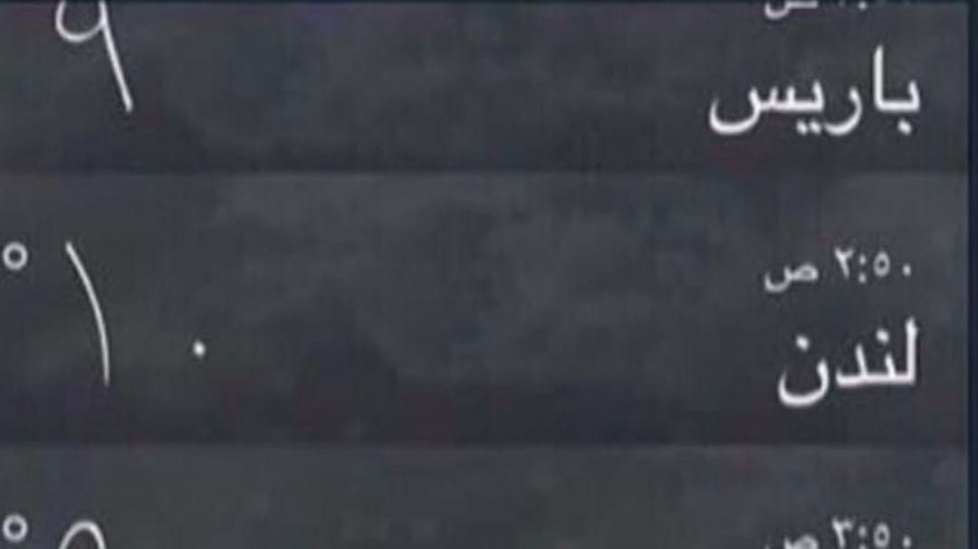 عبط,برد,ثلج,الخليج_ثلج