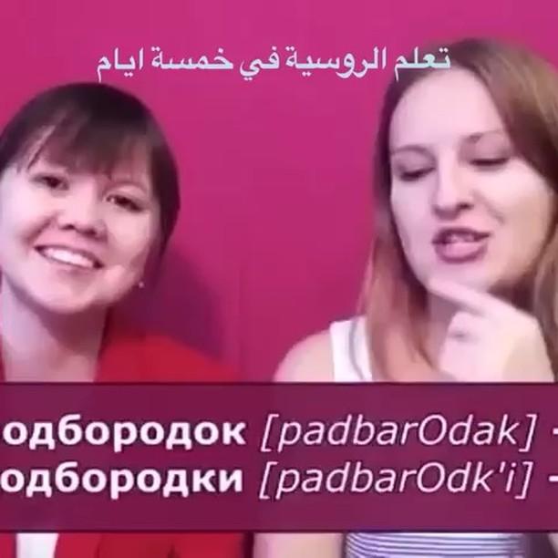 درس,في,اللغة